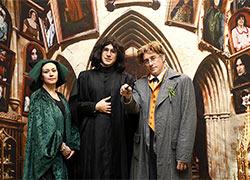 Harry Potter Scuola Magia